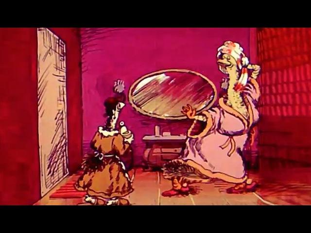 Мультфильм для детей: Услуга (1983) vekmnabkmv lkz ltntq: eckeuf (1983)
