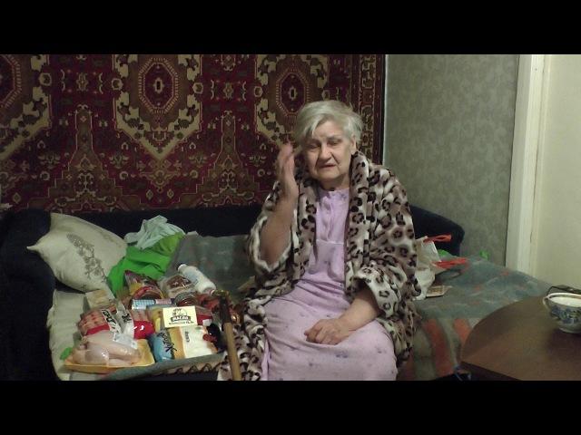 Помощь жительницы Израиля одинокой больной женщине
