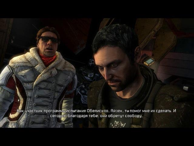 Dead Space 3 2 Глава 1 Внезапное Пробуждение
