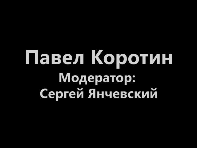 АППМ - план работы Ассоциации Практиков Партизанского Маркетинга (старт 5 февраля)
