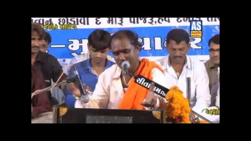 Birju Barot Ramdas Gondaliya Jugalbandhi || Safar Ka Sauda Karle Musafir || Famous Live Santvani