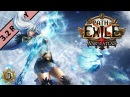 [3.2] Ice Shot Build - Raider Ranger - Path of Exile War For The Atlas - Bestiary
