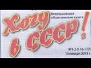 Платёжки ЖКХ к оплате 0 рублей и публичный договор с гарантом конституции РФ