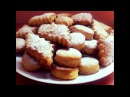 Печенье на Маргарине Простое и Вкусное Рецепт
