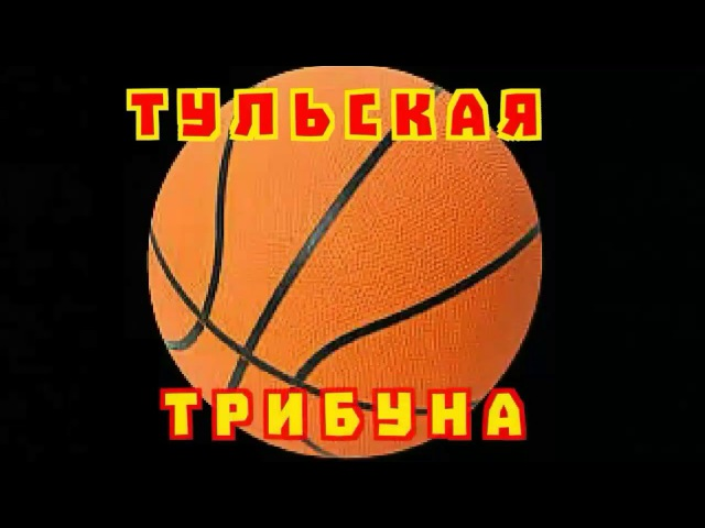 Выпуск 9. Баскетбол. Арсенал - Русичи (Курск). Суперлига 2.