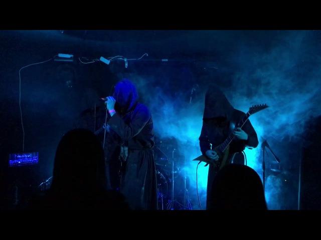 Merknet III @ Dark Gnosis Fest II