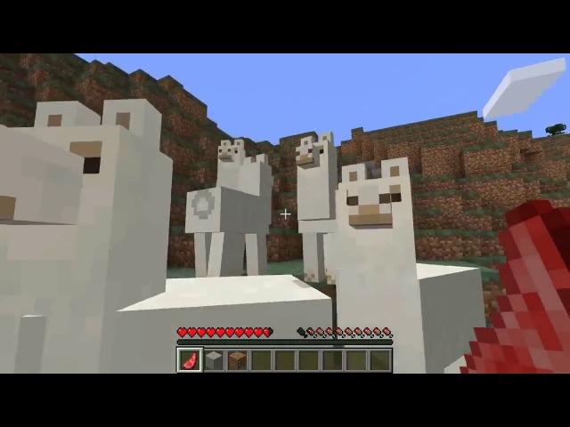 Happy Wolf встречает лам в Minecraft