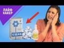 Болит зуб Что делать 6 способов снять зубную боль быстро и без врача