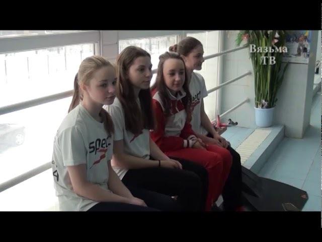 Вяземская ДЮСШ по плаванию и водным видам спорта отметила 10-летний юбилей!