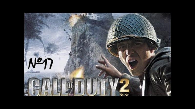 Прохождение Call of Duty 2 - Часть 17: Военнопленные