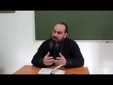 Символ веры. (Беседа 3). Иерей Димитрий Киряков