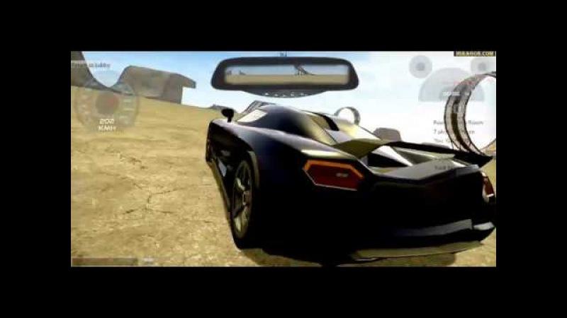 Самый реалистичный симулятор авто / браузерная версия