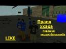 EeOneKZ MTA Пранк