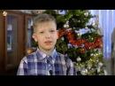 Проект Хочу жить в семье Дима 11 лет