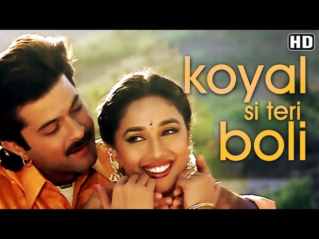 Koyal Si Teri Boli (HD) | Beta Songs | Anil Kapoor | Madhuri Dixit | 90s Romantic Song | Full Song