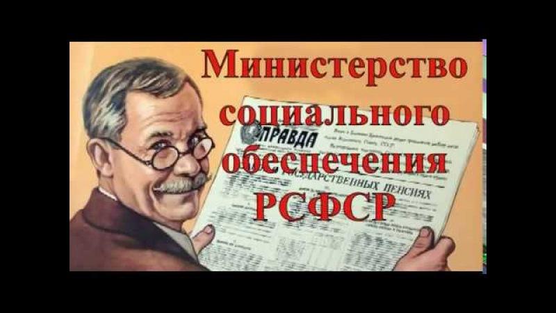 Верховный Совет СССР возобновил свою деятельность