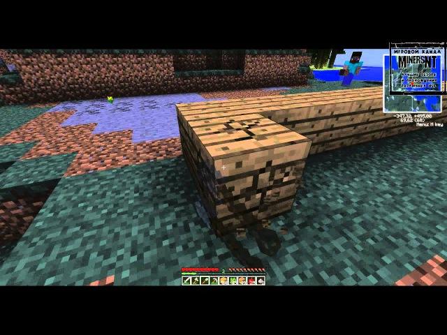 Новые приключения в Minecraft'е - 1-ая серия