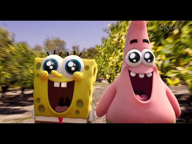 Губка Боб в 3D! Полная версия фильма! (The SpongeBob Movie: Sponge Out of Water)