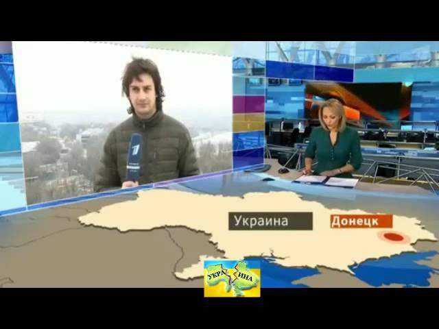 «Новости» 23 января 2015 Прямое попадание в троллейбус Донецк Боссе 22 01 2015