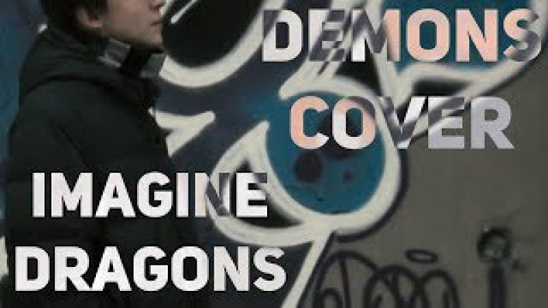Imagine Dragons - Demons (Violin and Vocal Cover) - HBD, Lina!