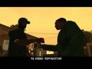 GTA: San Andreas - Walkthrough. Mission 8 - Девочка Свита (4,28% Complete)