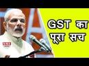 VIDEO KO PURA DEKHE 10 reasons why Mr. Narendra Modi is a perfect leader for India