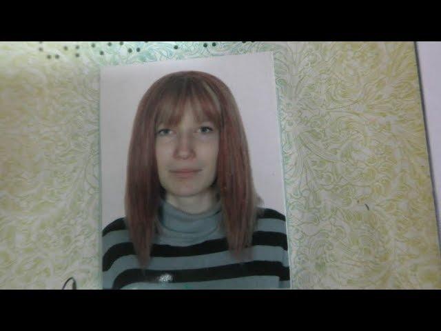 Алена Судак из Вольнянска срочно нуждается в помощи