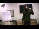 Андрей Ивашко: Ведическое наследие. 6. О предназначении человека