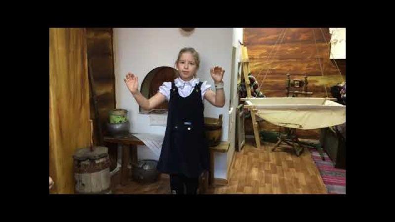 Карнаухова Анастасия А и что это за гости