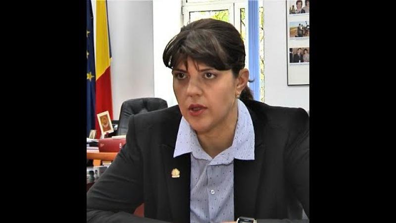 Прокурор Лаура Кьовеши — какой д.б. борьба с коррупцией