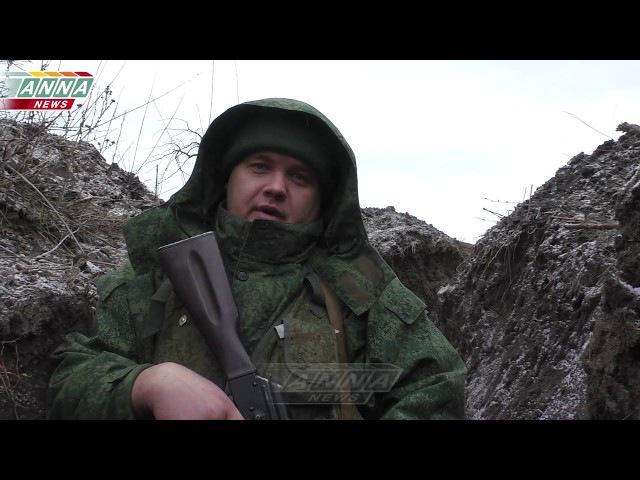 ВСУ обстреляли дома в пригороде Луганска