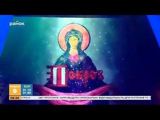 В Киеве прошел XV международный фестиваль православного кино
