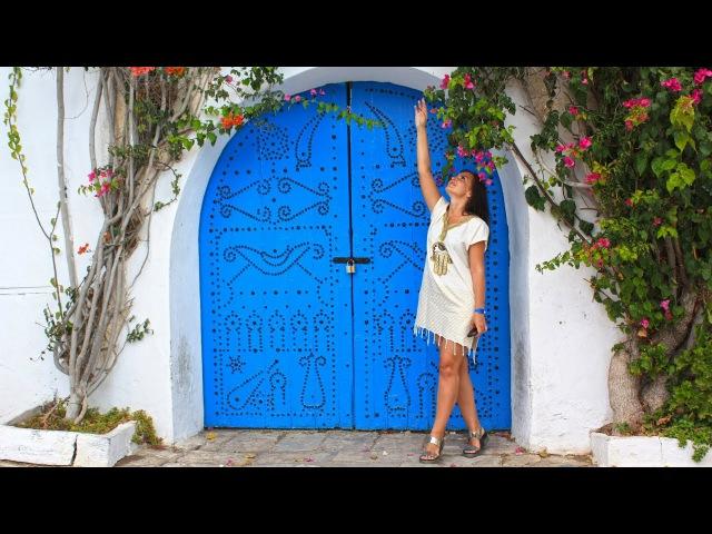 Чудо город Сиди Бу Саид. Кто положил брусчатку в Тунисе. Лампа за динар