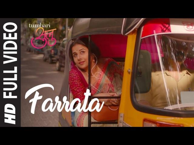 Клип на песню Farrata из фильма Tumhari Sulu - Видья Балан