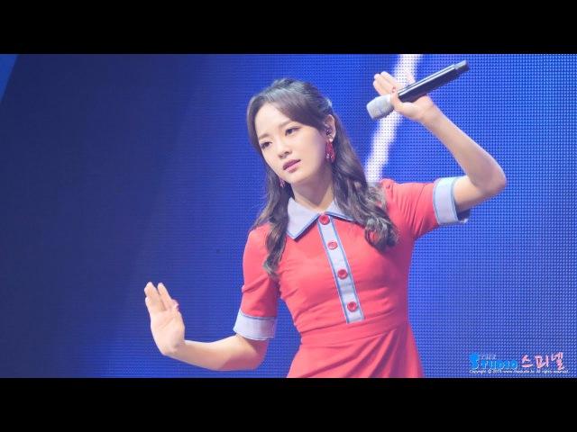 171108 구구단 '스노우볼' 4K 김세정 직캠 gugudan Sejeong fancam - SNOW BALL (구구단 Chococo Factory 쇼케이스) by Spinel