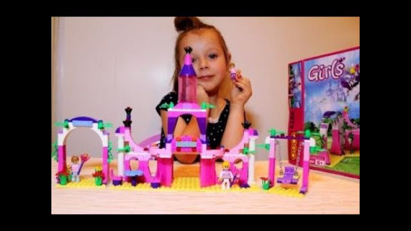 LEGO Замок Принцессы Дисней Лего играем в конструктор Распаковка Disney Princess