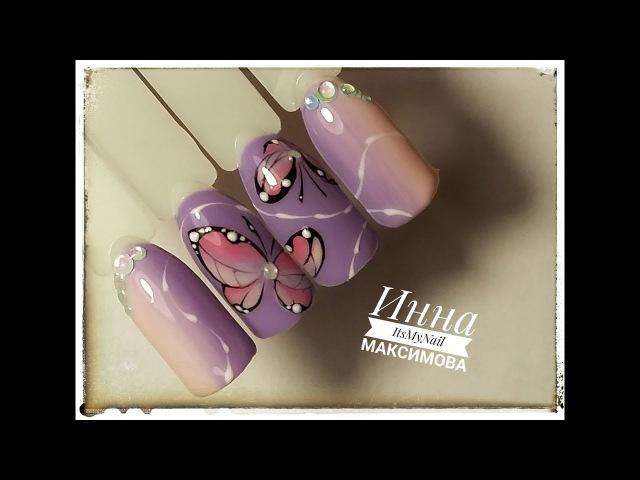 🌺 ВЫКРАСКА гель лаков FIORE 🌺 Бабочка на ногтях 🌺 Дизайн ногтей гель лаком 🌺