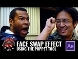 Face Swap Effect Using the Puppet Tool in AE