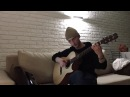 Andrei Chirkov - Mali Flower by Lee Seung Chul Guitar Cover