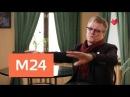 Тайны кино Хозяин тайги - Москва 24