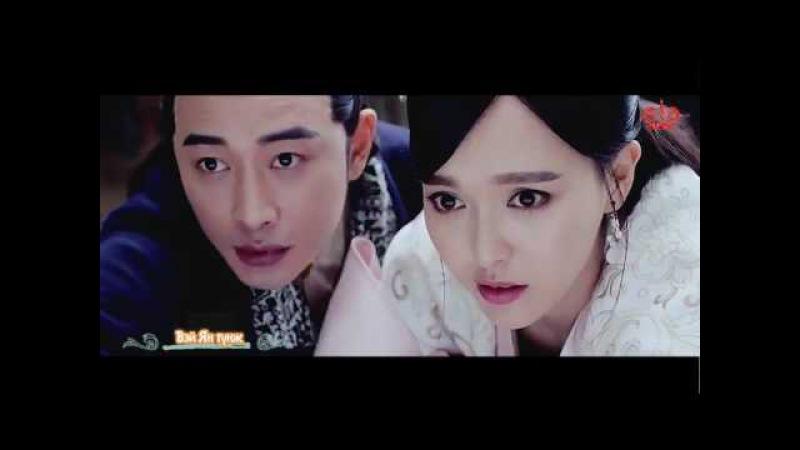 Вэй Ян гүнж киноны дуу (The Princess Weiyoung OST)