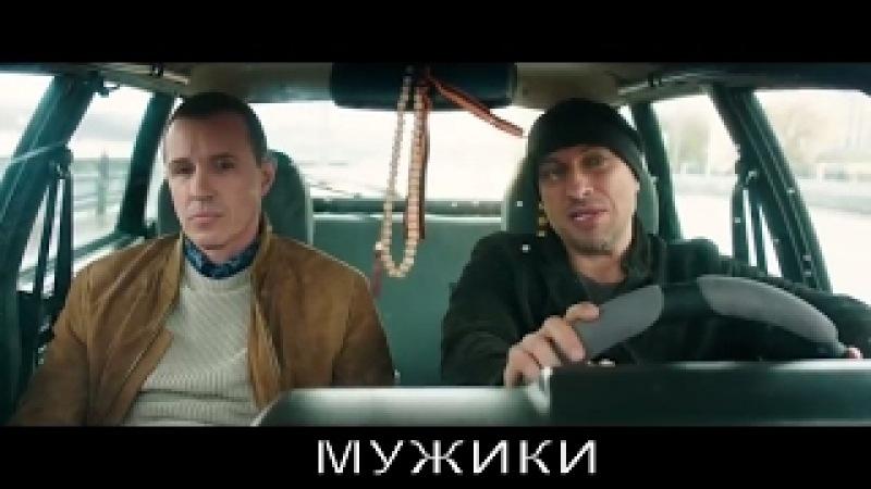 МУЖИКИ прикольные комедии РЖАЛ ДО СЛЕЗ новинки кино 2017