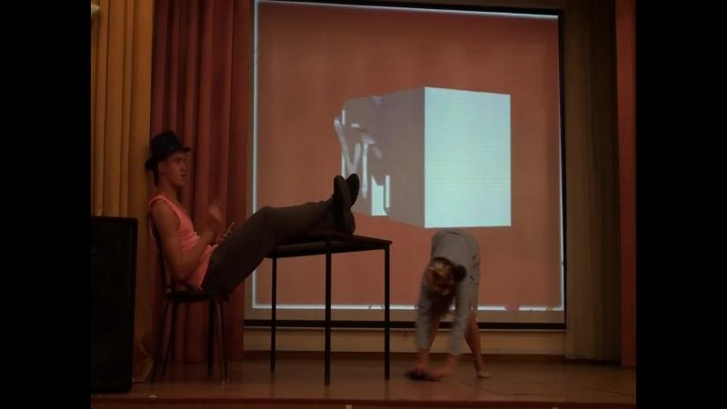 22 Вет Танец фаната Кайли Миноуг