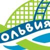 """""""Ольвия"""" строительство и реконструкция бассейнов"""