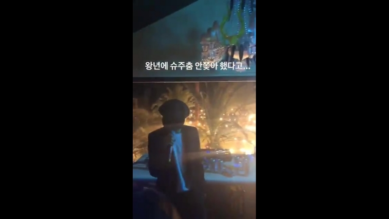 20.05.2018 Ким Чонун отрывается.mp4