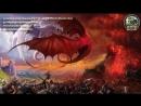 Турнир ОзВ 6 Mont АУТСАЙДЕРЫ vs Alin Bitard