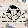 Piercing Optom