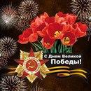 Наталья Фролова фото #8