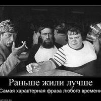 Радион Симайлин