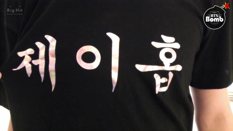 _BANGTAN BOMB_ Nick Name T-shirts! (95z cam - 1) ( 1080 X 1920 ).mp4